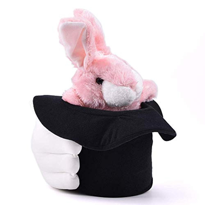【手品 マジック】ラビットハット 帽子に兎が出る 人形装置 ラビットが帽子の中に出現 面白いマジック 近景舞台マジック道具 手品道具