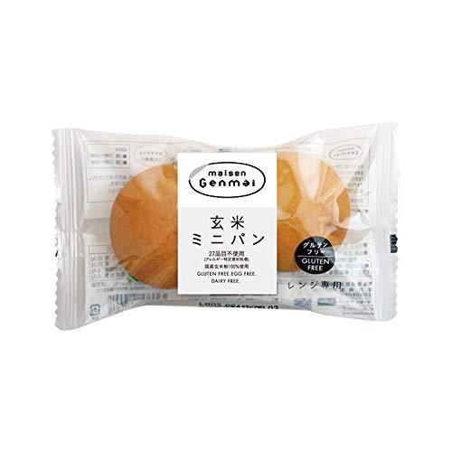 アレルゲン27品目不使用の米粉パン / 玄米ミニパン 2個入×10袋