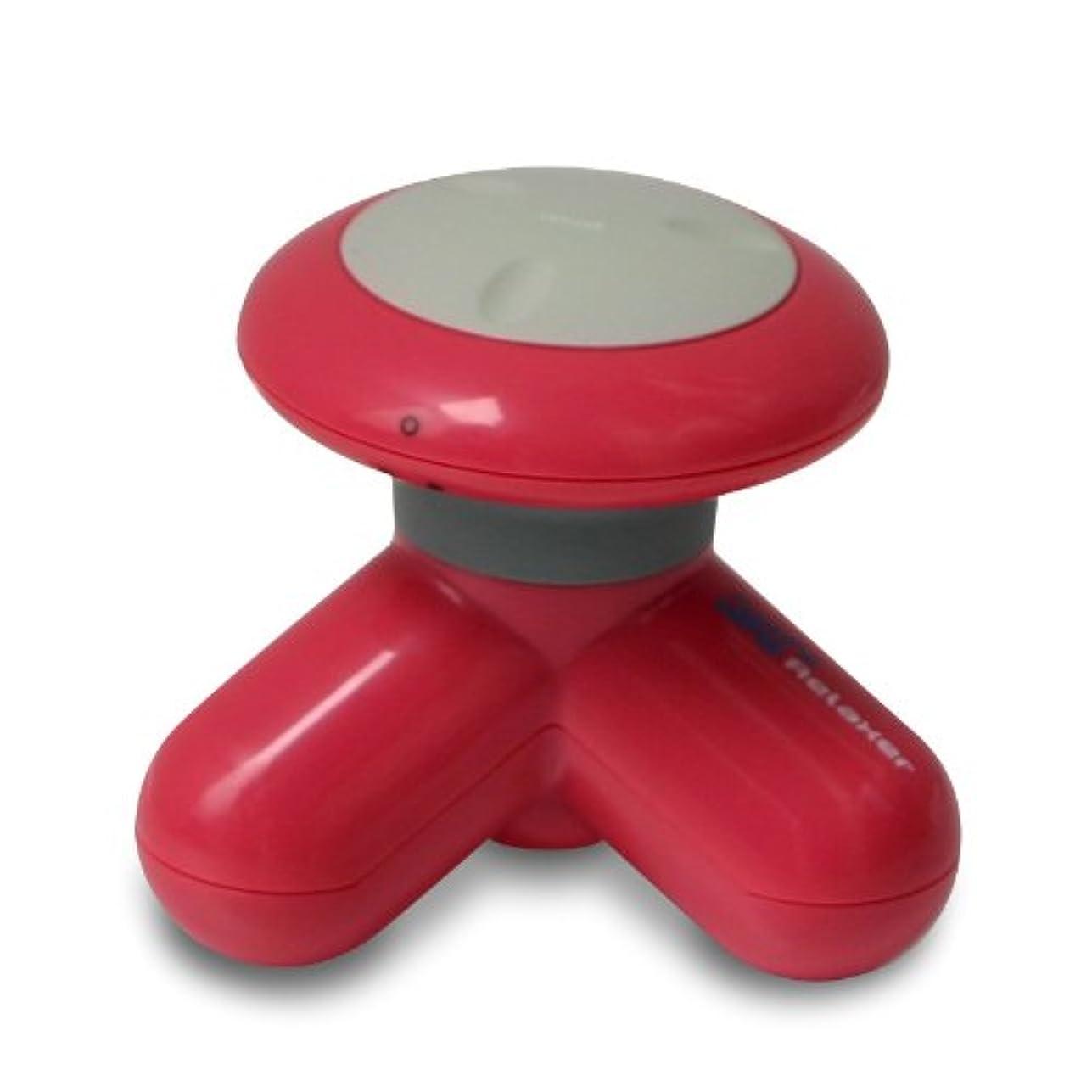 直感悪名高い電話するEXELUX  ハッピーUFOリラクサー ピンク バイブ機能