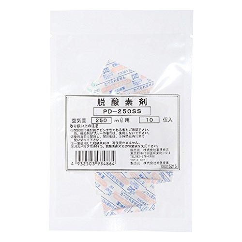 脱酸素剤PD-250SS / 10個 TOMIZ(富澤商店) 鮮度保持材 脱酸素剤