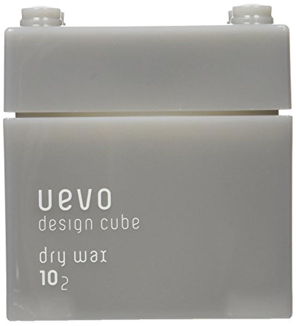 毒液ヘロイン成功したウェーボ デザインキューブ ドライワックス 80g