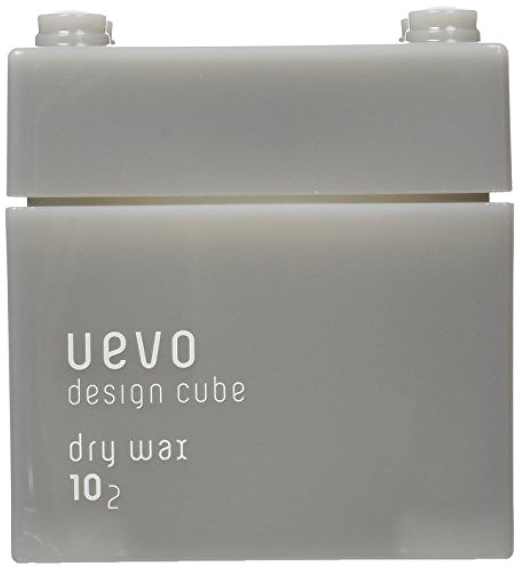 肺炎混合有益ウェーボ デザインキューブ ドライワックス 80g