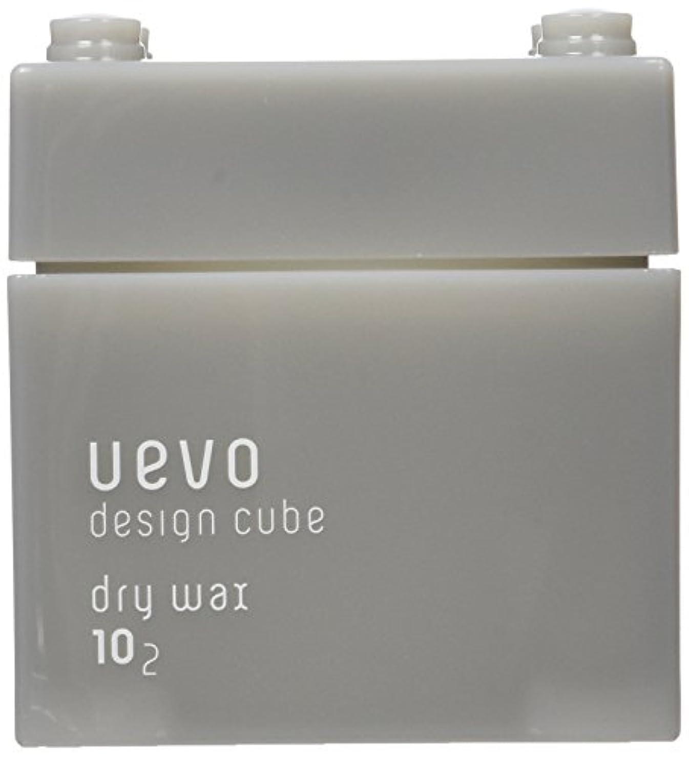 アレルギー性陰気温室ウェーボ デザインキューブ ドライワックス 80g