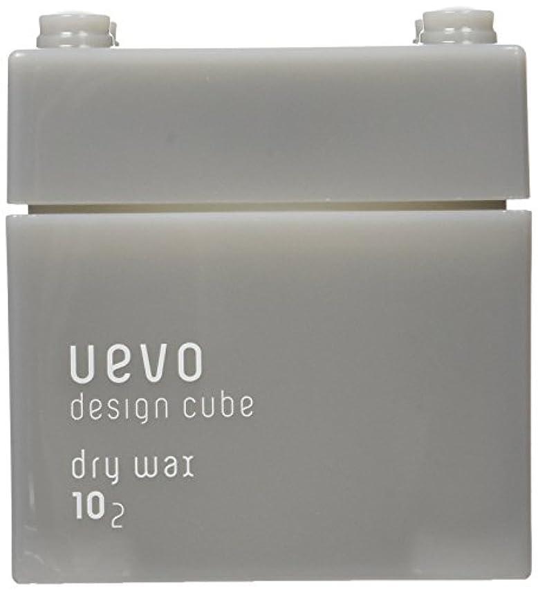 いう分数有毒なウェーボ デザインキューブ ドライワックス 80g