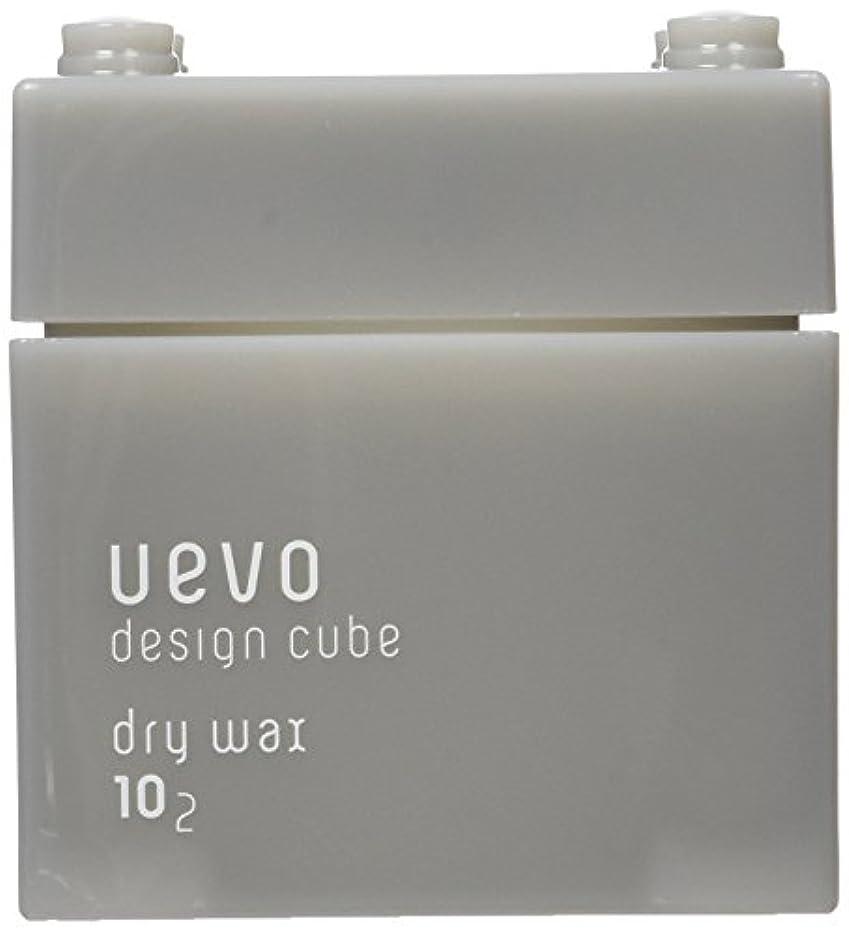 虚弱無視火山ウェーボ デザインキューブ ドライワックス 80g