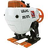 スプラトゥーン2 トコトコロボットボム オレンジ スイッチを入れるとトコトコ歩く