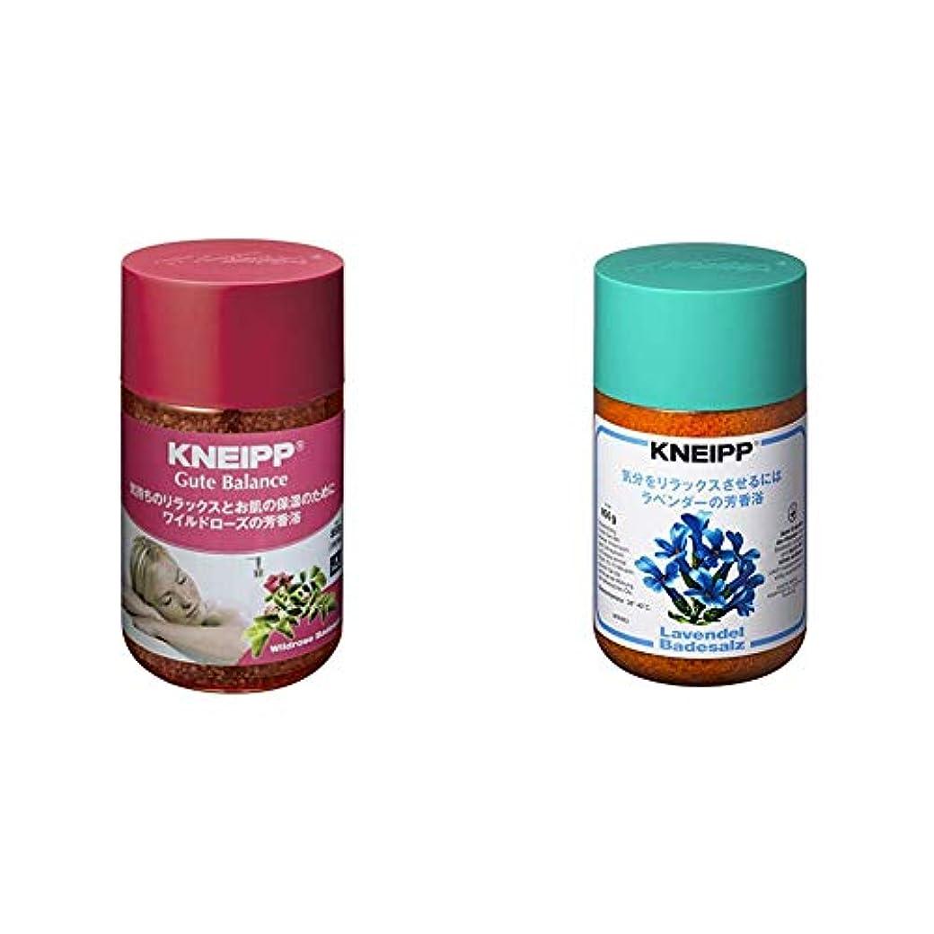 瞑想生産的上昇クナイプ バスソルト グーテバランス ワイルドローズの香り 850g & バスソルト ラベンダーの香り 850g