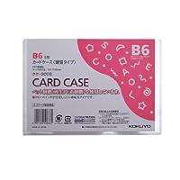 コクヨ カードケース クリアケース 環境対応 硬質タイプ B6 クケ-3006