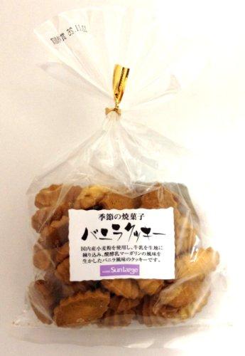 バニラのクッキー 袋 100g