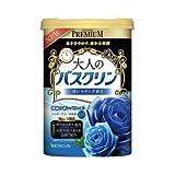 (2016年秋の新商品)(バスクリン)大人のバスクリン 神秘の青いバラの香り 600g