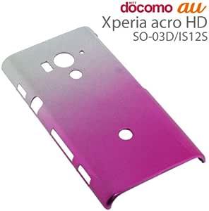 ラスタバナナ Xperia acro HD(SO-03D/IS12S)用 ハードケース グラデ シルバー C840ACROHD