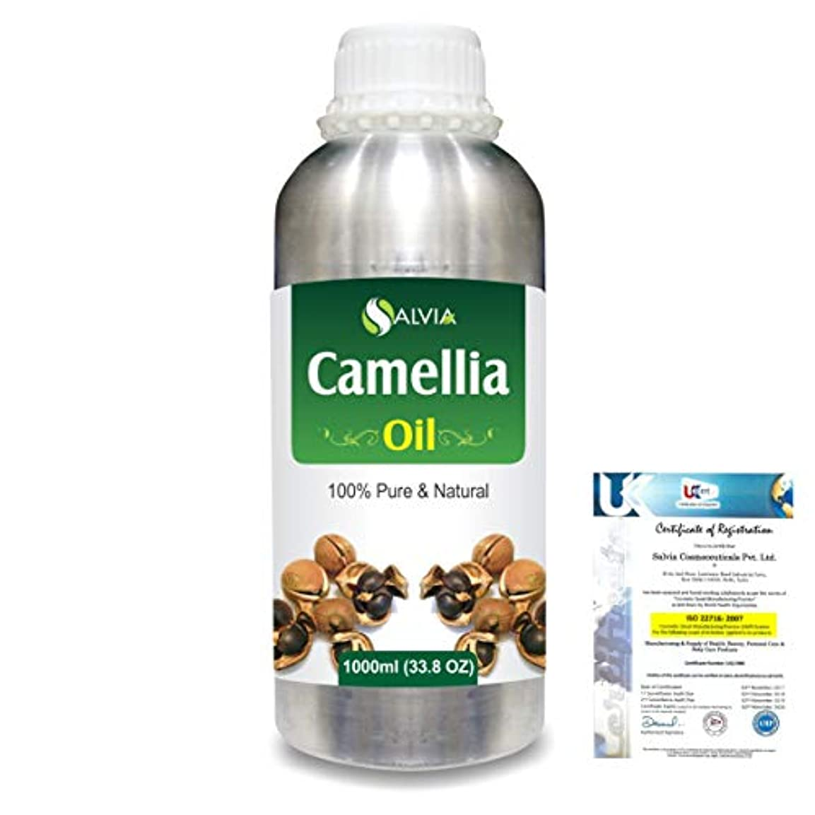 朝の体操をする留め金ズームインするCamellia (Camellia Sasanqua) 100% Natural Pure Essential Oil 1000ml/33.8fl.oz.