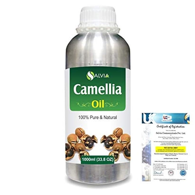 名前藤色サークルCamellia (Camellia Sasanqua) 100% Natural Pure Essential Oil 1000ml/33.8fl.oz.