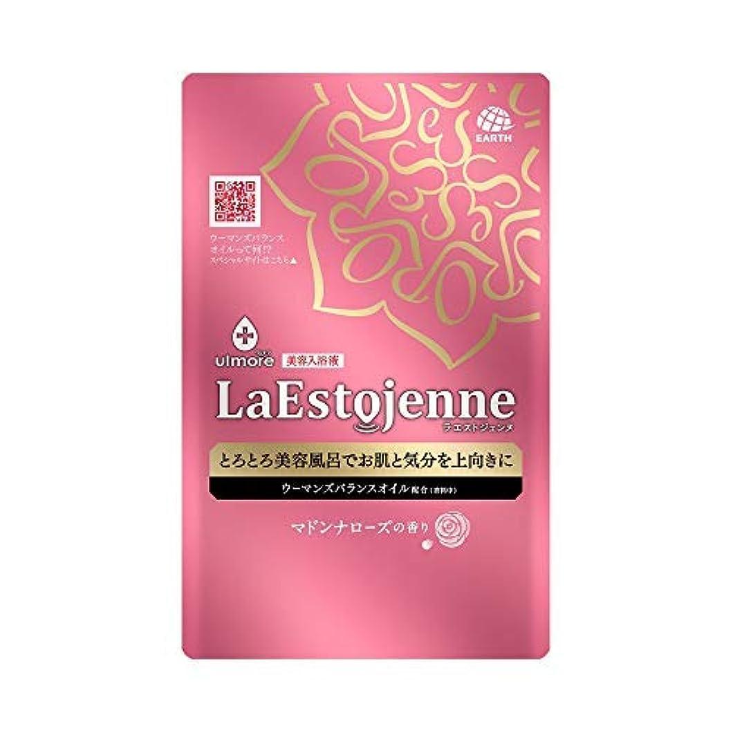 吸収レンズ沈黙ウルモア ラエストジェンヌ マドンナローズの香り 1包 × 8個セット