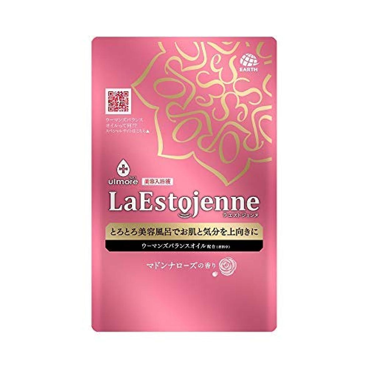 マダムいいね見落とすウルモア ラエストジェンヌ マドンナローズの香り 1包 × 10個セット