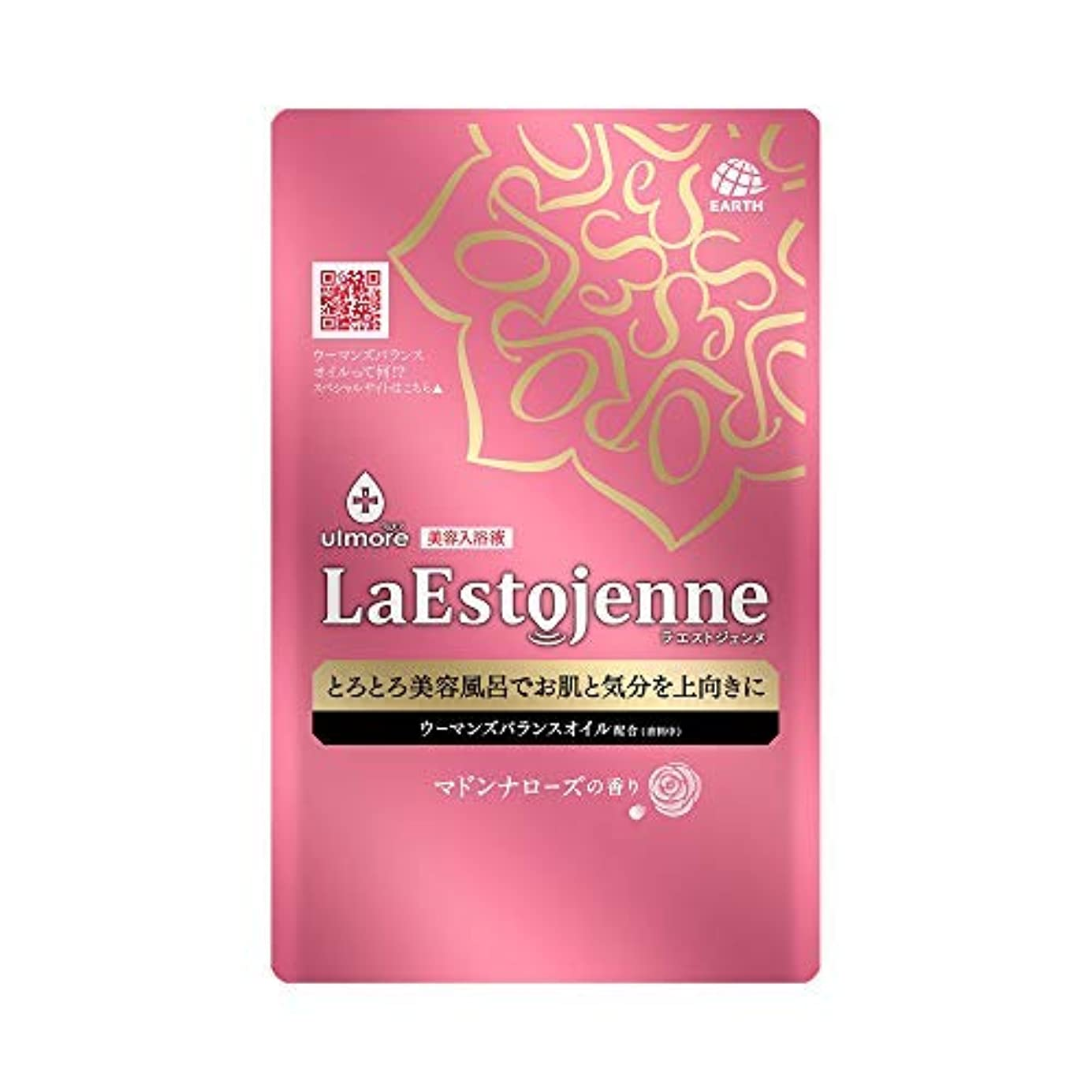 広々とした医薬ブリッジウルモア ラエストジェンヌ マドンナローズの香り 1包 × 12個セット