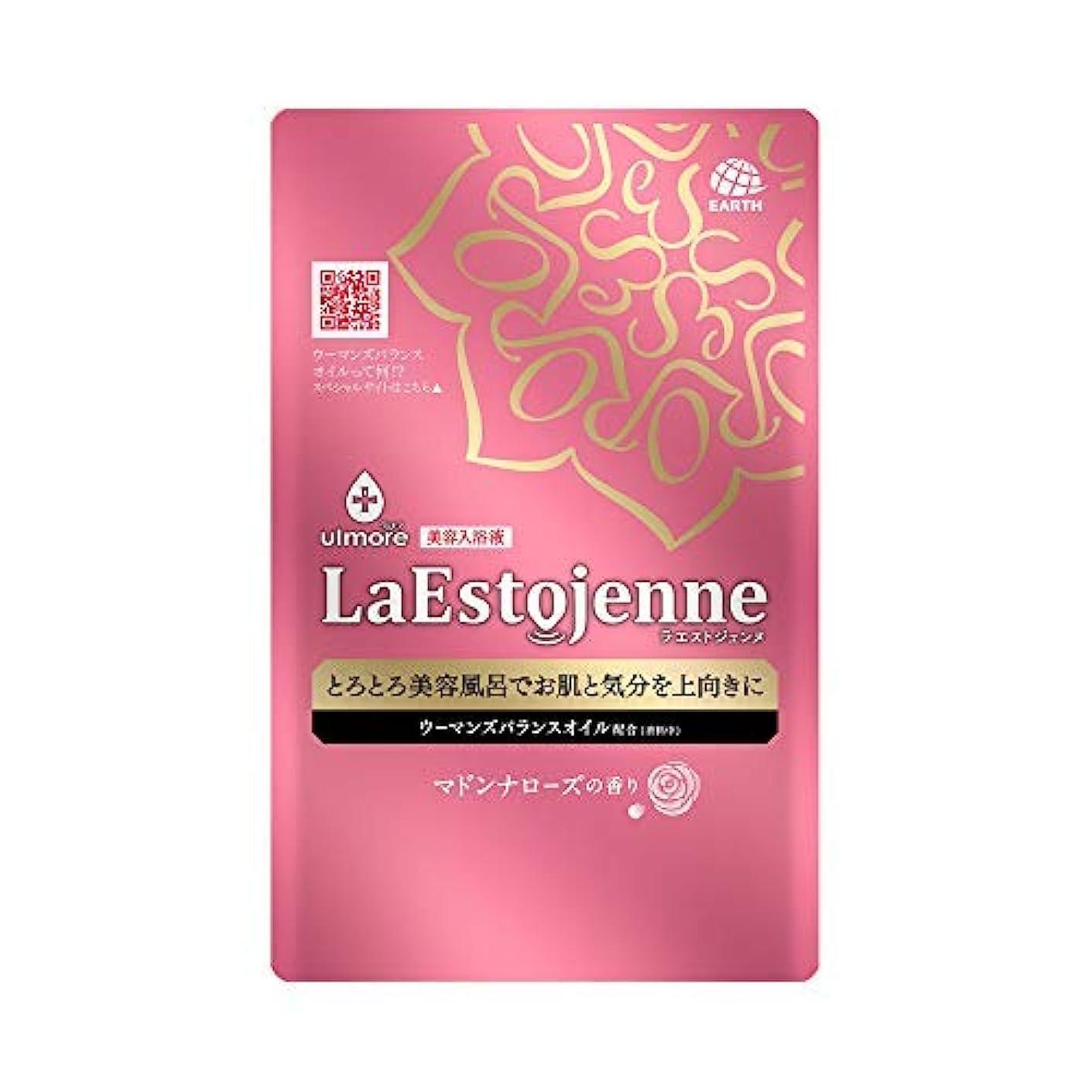 予防接種するアクセスできない事実ウルモア ラエストジェンヌ マドンナローズの香り 1包 × 12個セット