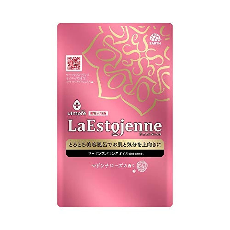 繁栄する汚れる侵入するウルモア ラエストジェンヌ マドンナローズの香り 1包 × 8個セット