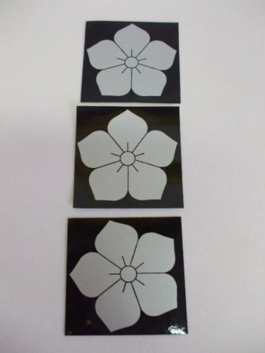 家紋ステッカー「桔梗紋」(印刷シール)3枚セット