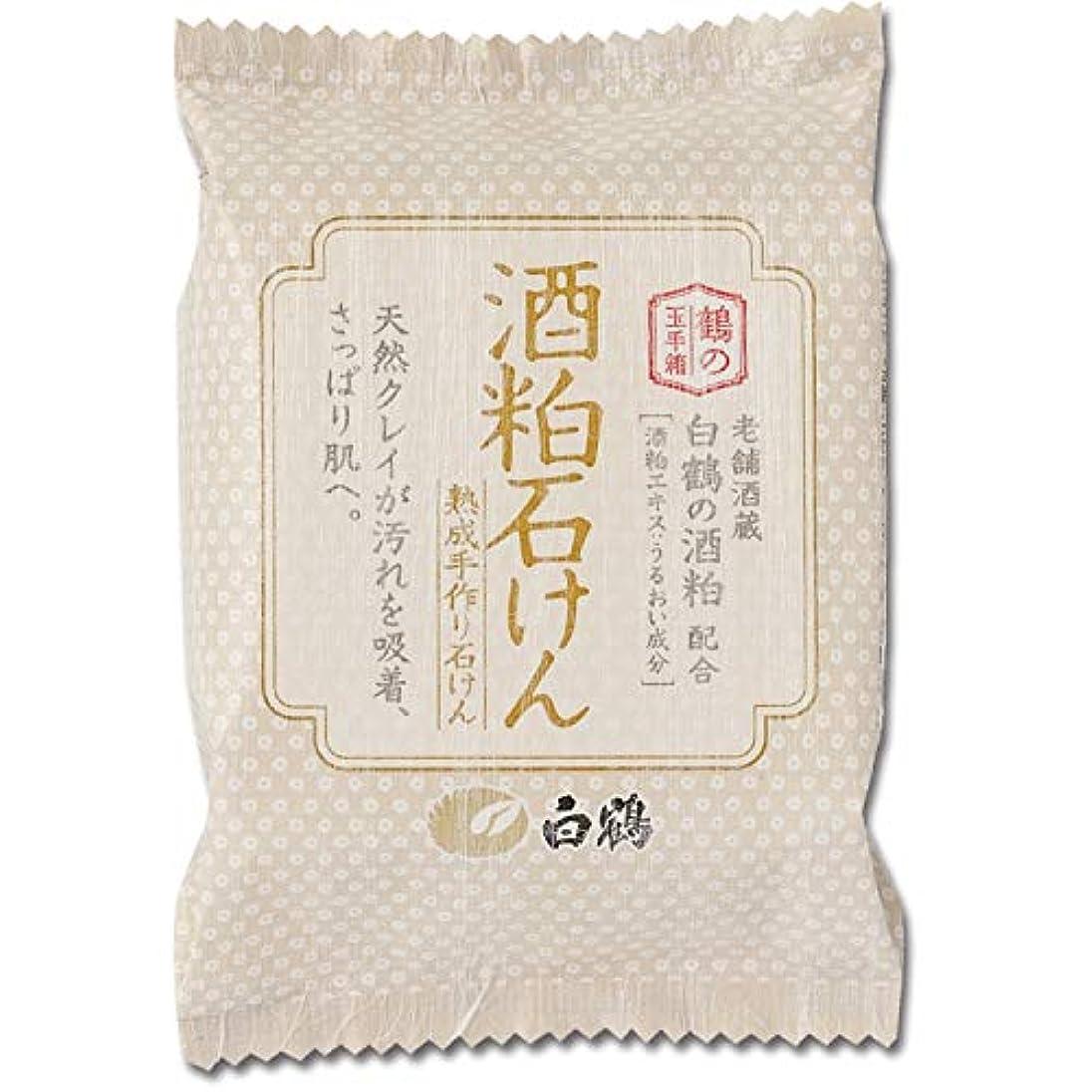 逆ダーツ風刺白鶴 鶴の玉手箱 酒粕石けん 100g (全身用石鹸)
