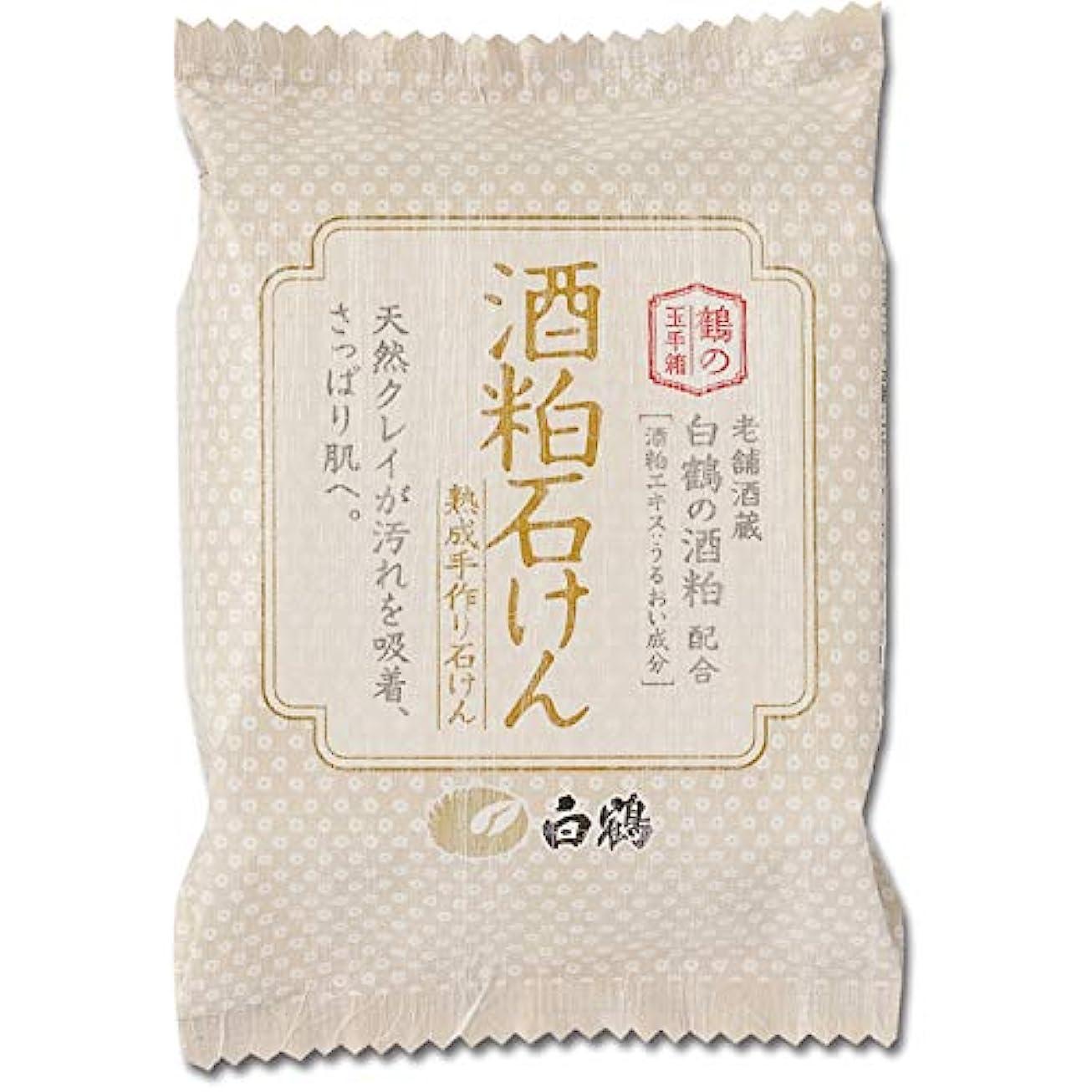 二次敷居抱擁白鶴 鶴の玉手箱 酒粕石けん 100g (全身用石鹸)