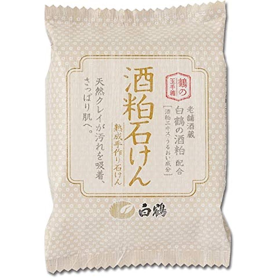 悪党承認エンジン白鶴 鶴の玉手箱 酒粕石けん 100g (全身用石鹸)