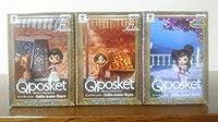 ディズニー Qposket Disney Characters petit アラジン ジャスミン メガラ 全3種セット フィギュア
