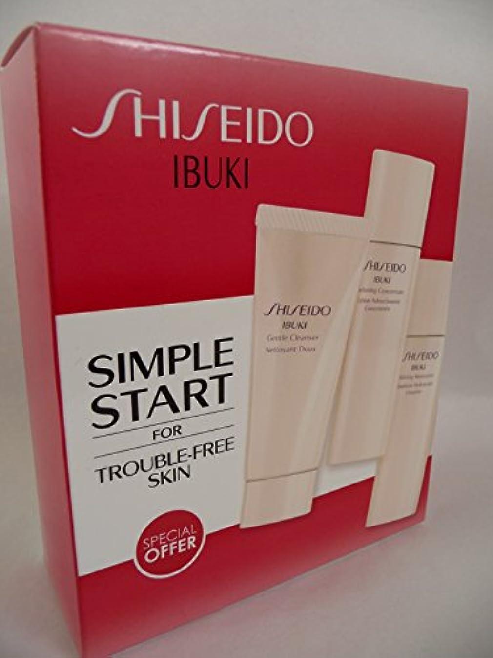 グリーンバックセント分布資生堂 IBUKI Simple Start Set: Gentle Cleanser 30ml + Softening Concentrate 30ml + Refining Moisturiser 30ml 3pcs...