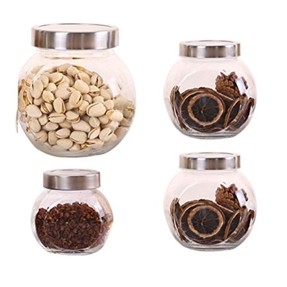エンコミウム失態香水4つの鉛フリーガラスドライフルーツシール保湿ストレージジャーのストレージジャーパック(4パック)