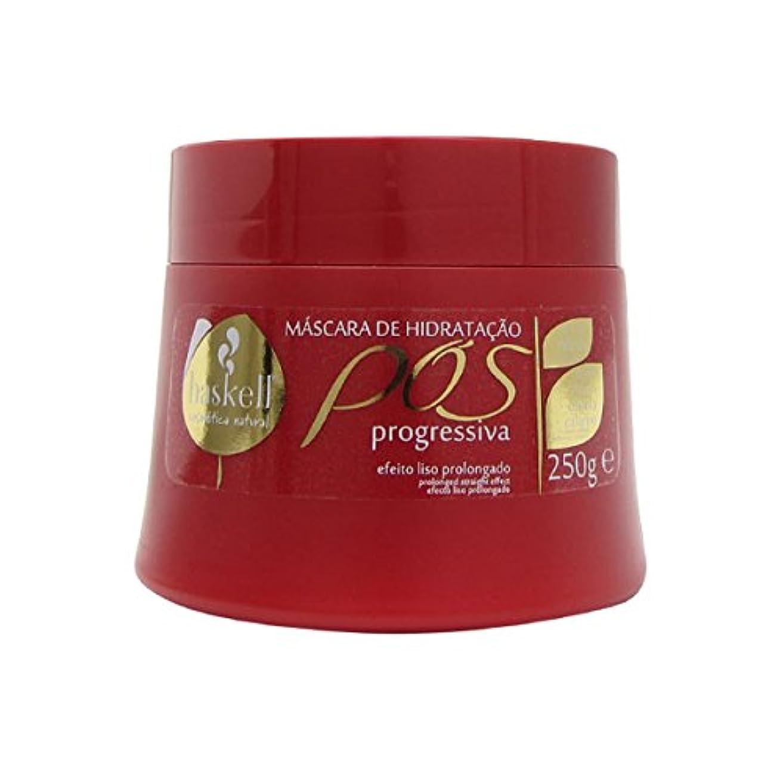 息切れ防ぐ昼食Haskell P Progressiva Hair Mask 250g [並行輸入品]