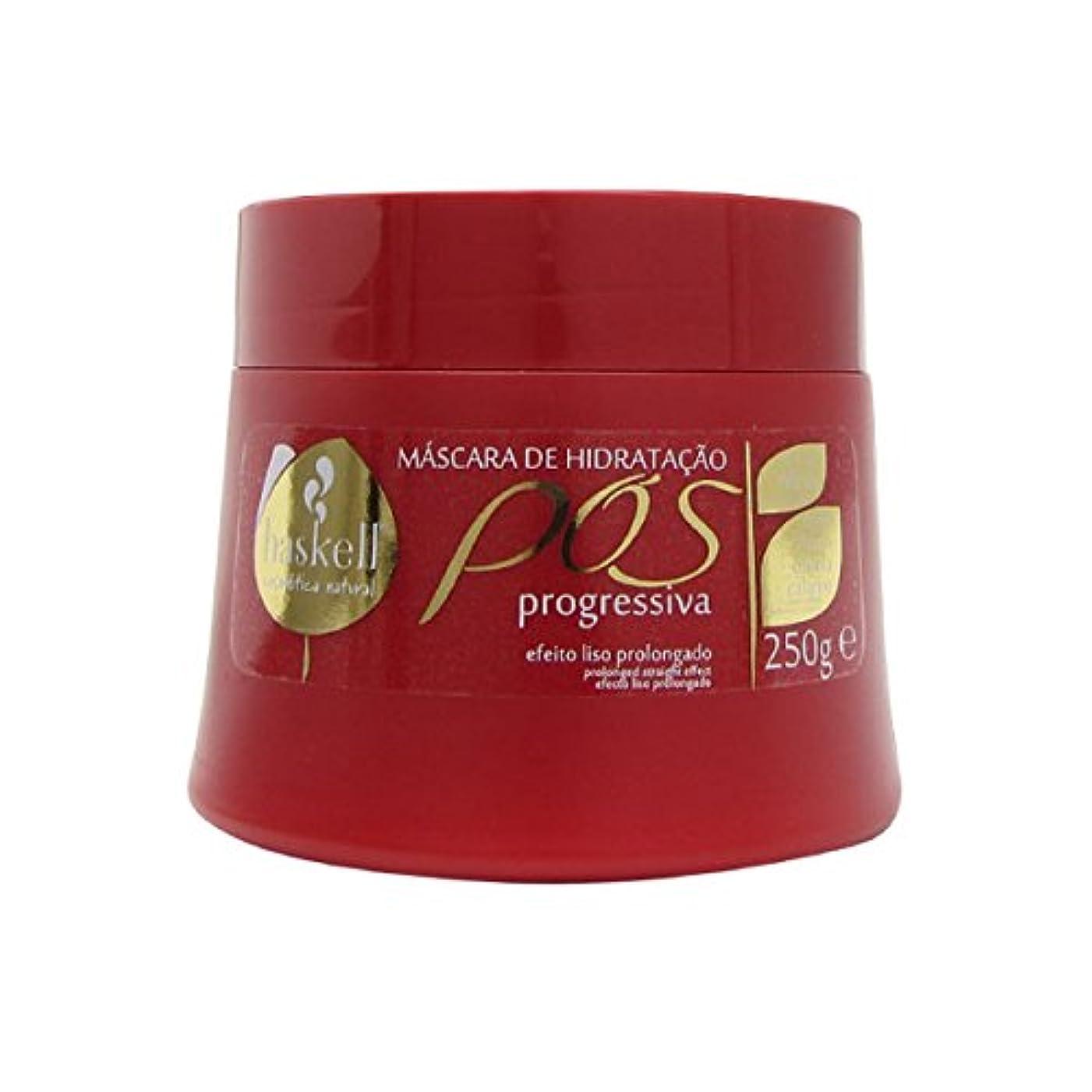 発言する鋸歯状バランスHaskell P Progressiva Hair Mask 250g [並行輸入品]