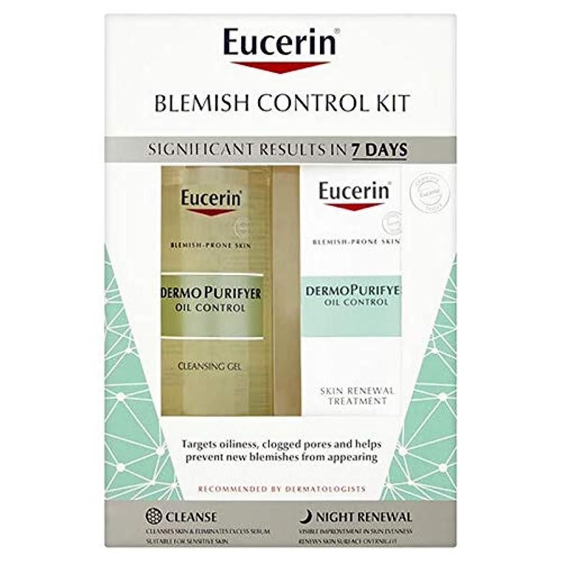 完璧おとなしい裂け目[Eucerin] ユーセリン傷制御キット - Eucerin Blemish Control Kit [並行輸入品]