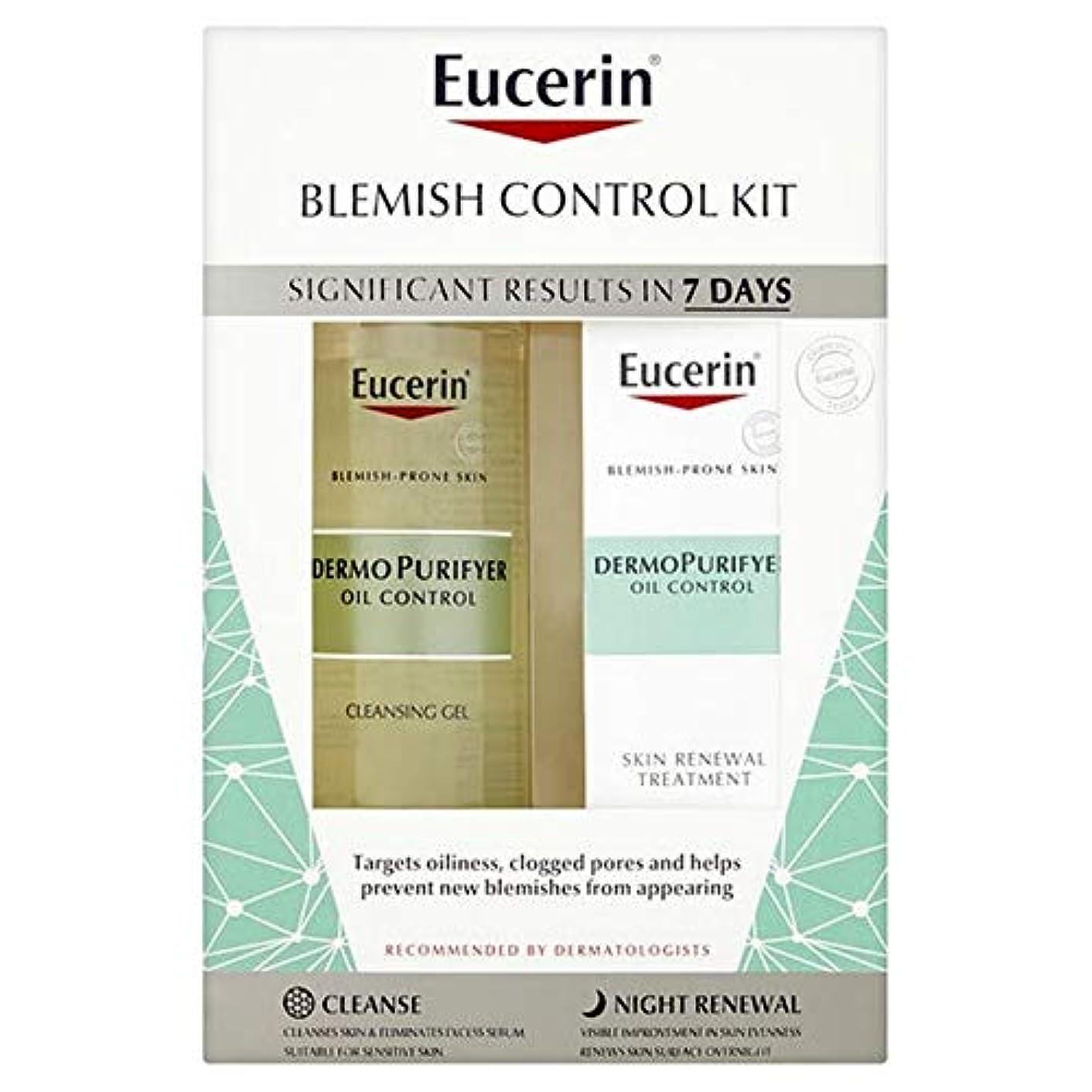 神聖カラス気分[Eucerin] ユーセリン傷制御キット - Eucerin Blemish Control Kit [並行輸入品]