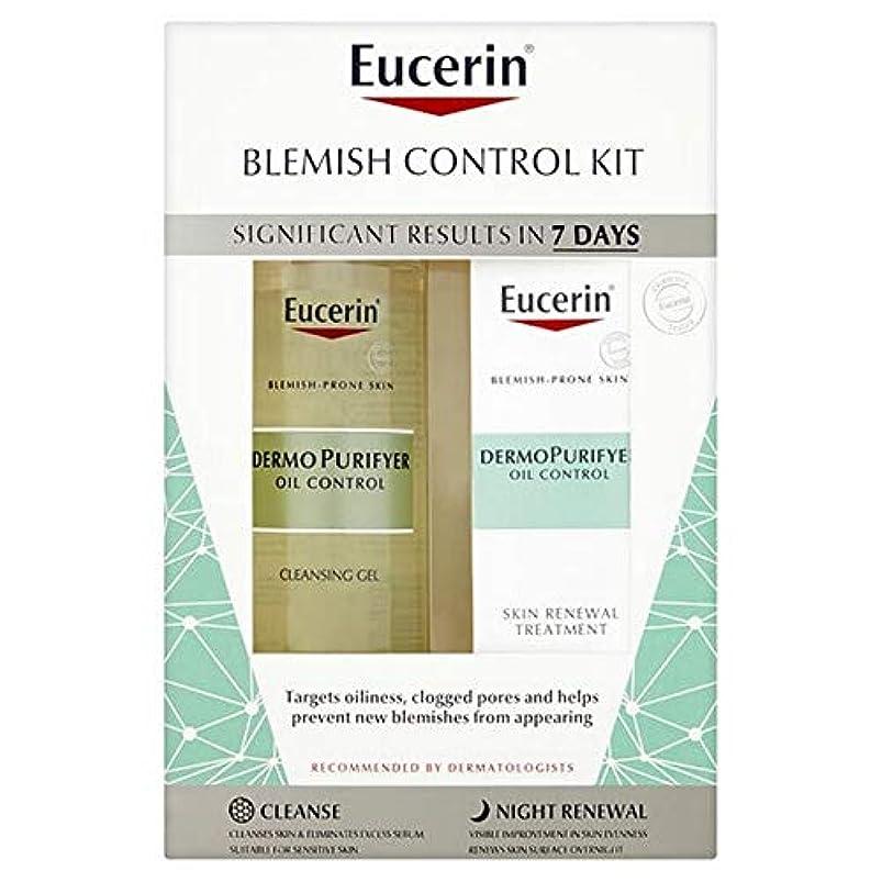 [Eucerin] ユーセリン傷制御キット - Eucerin Blemish Control Kit [並行輸入品]