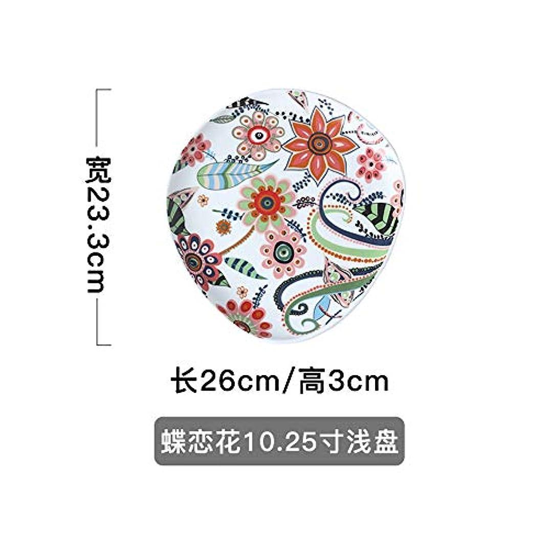 歌詞円形のモロニック北京チェリー和風型ベーキングトレイホーム洋食ヴィンテージセラミック食器クリエイティブ人格プレートディナープレート