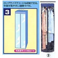 スーツ & ドレス ハンギングスーツケース L K-4433