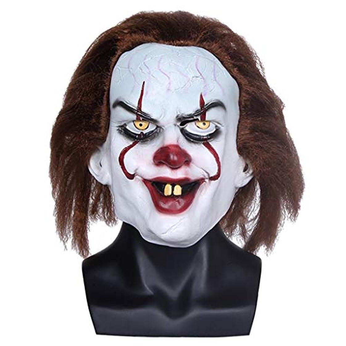 時刻表誠実ぎこちないハロウィンマスク大人の男性用ラテックスヘッドギアホラーピエロマスク笑顔変な顔映画小道具仮面舞踏会マスク