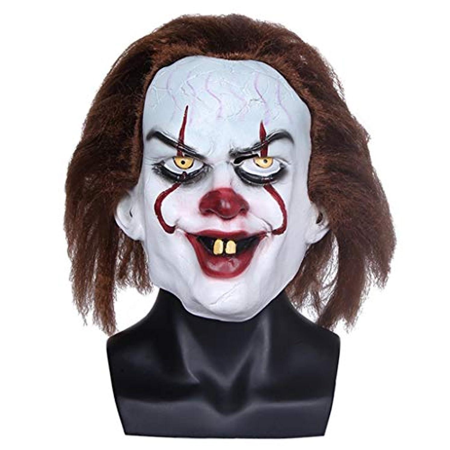 甘やかす即席近代化するハロウィンマスク大人の男性用ラテックスヘッドギアホラーピエロマスク笑顔変な顔映画小道具仮面舞踏会マスク