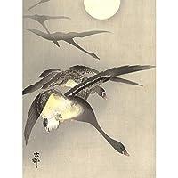 Ohara Koson Geese At Full Moon Japanese Painting Premium Wall Art Canvas Print 18X24 Inch 月日本語ペインティング壁