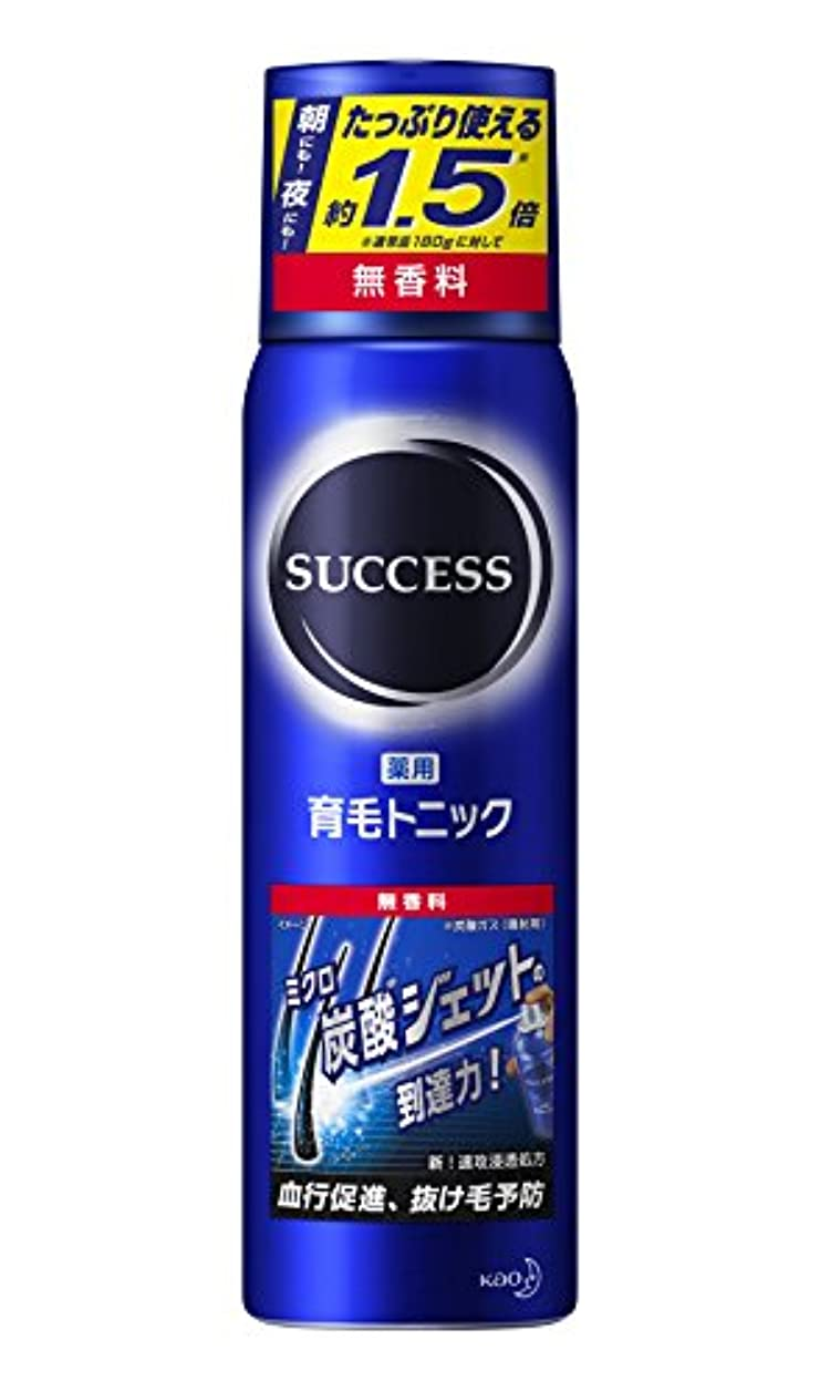 【大容量】サクセス薬用育毛トニック 無香料 280g [医薬部外品]