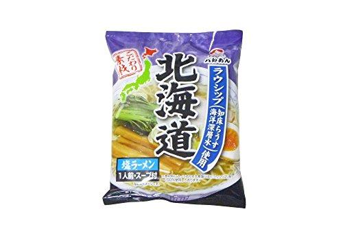 こだわり素材 北海道 塩ラーメン 1食入