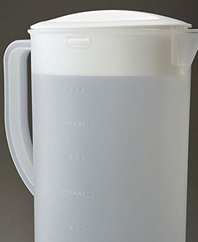 パール金属 日本製 お茶 麦茶 ポット 2.0L クールポット クーリア H-5304