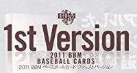 BBM2011ベースボールカード/1st ■レギュラーカード■399山崎正貴/オリックス