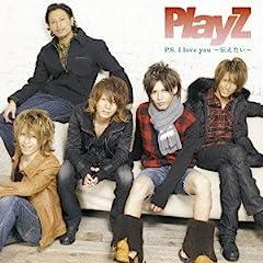 PlayZ「P.S. I love you 〜伝えたい〜」のCDジャケット
