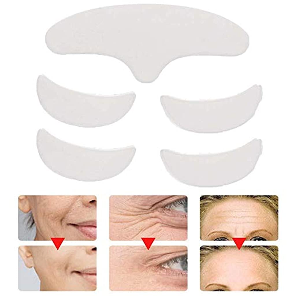 政治的進むミシン5個再利用可能な洗える額の目の顔のパッチ、抗しわパッドスキンリフティングシリコーンパッチ, 5個のアンチリンクルシリコンパッチパッドスキンリフティング再利用可能な洗える額アイフェイスパッチ