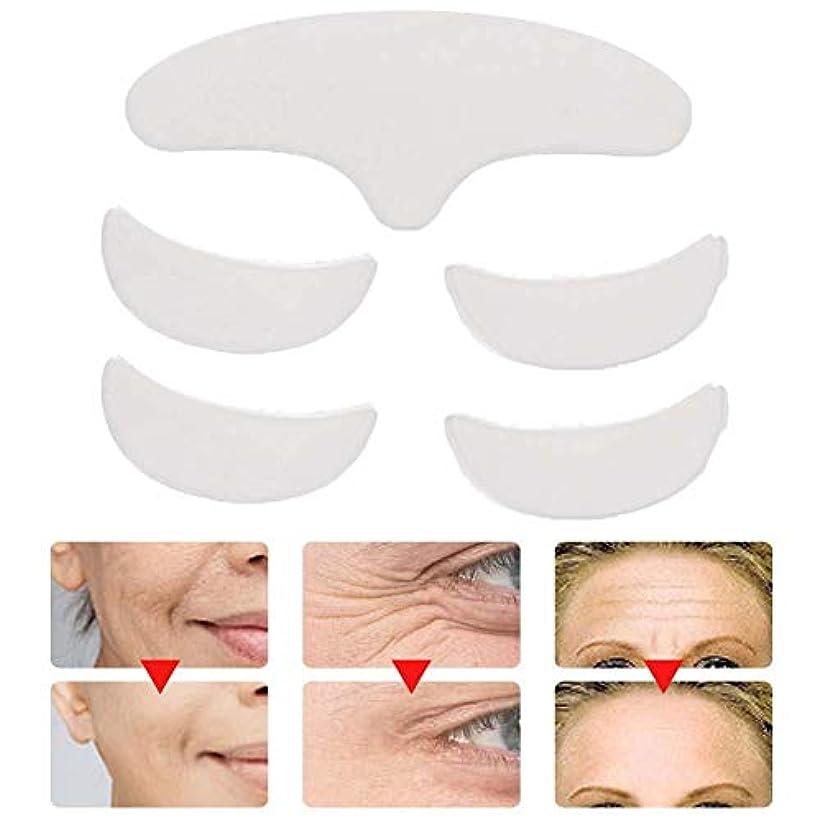 感嘆符形状タイト5個再利用可能な洗える額の目の顔のパッチ、抗しわパッドスキンリフティングシリコーンパッチ