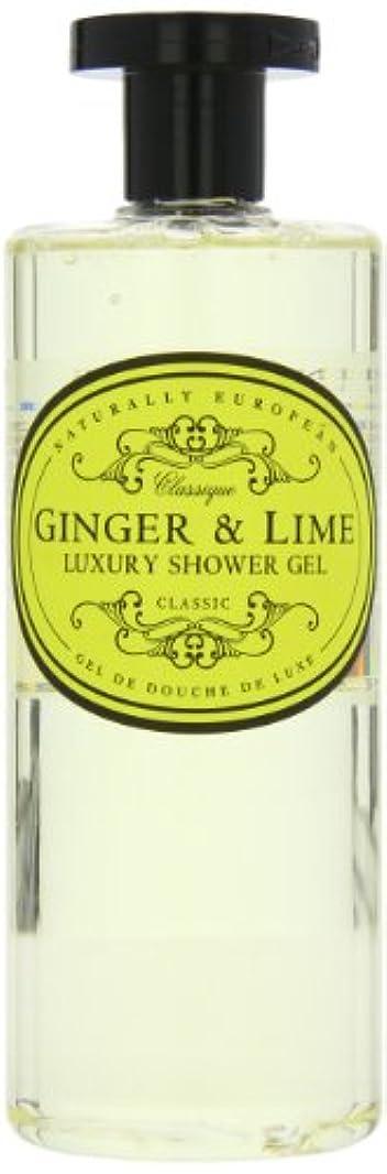 緊急比べる落ち込んでいるNaturally European Ginger and Lime Luxury Shower Gel 500ml