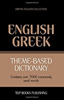 Theme-Based Dictionary British English-Greek - 7000 Words