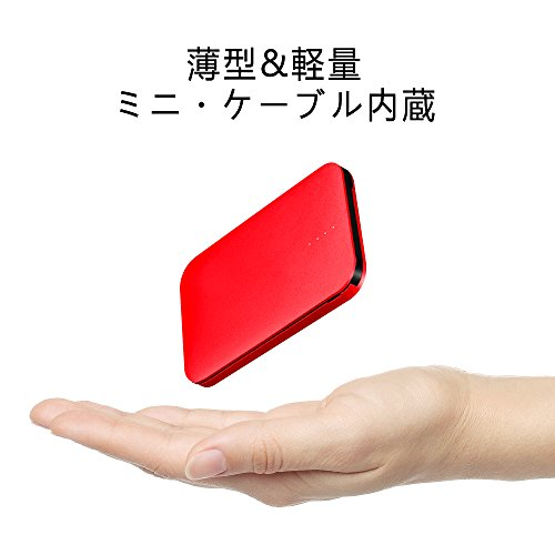 MOXNICE モバイルバッテリー ケーブル内蔵 8000mAh 大容量 小型 軽量 薄型 コンパクト 急速充電 ライトニング スマホ 充電器 iPhone & Android対応(レッド) …