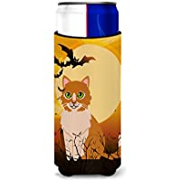 Caroline 's TreasuresハロウィンUral Rex Cat Michelob Ultra Hugger Forスリム缶、スリムCan、マルチカラー